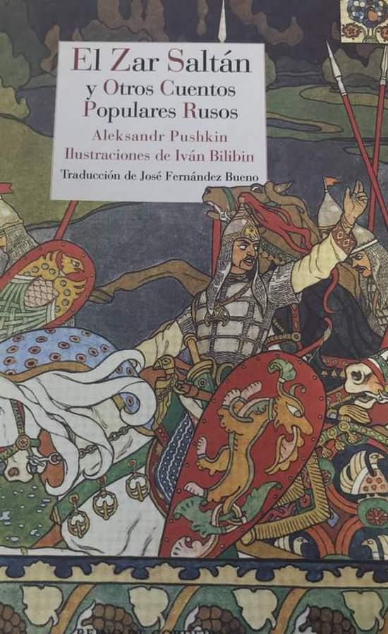 El Zar Saltán y otros cuentos populares rusos. Aleksandr Pushkin Bilibin. Reino de Corfdelia